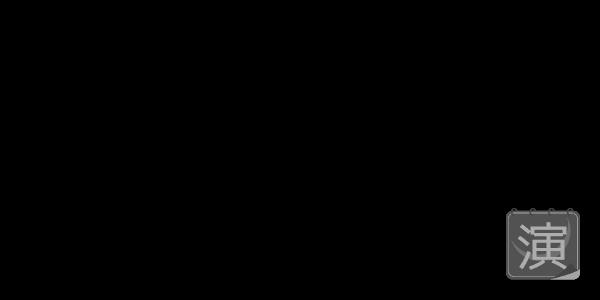 青森中央高校演劇部 『もしイタ~もし高校野球の女子マネージャーが青森の「イタコ」を呼んだら』仙台公演