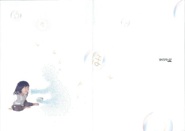 オイスターズ おろしまちBOX【10-BOXセレクション】『日本語私辞典』 作・演出 平塚直隆