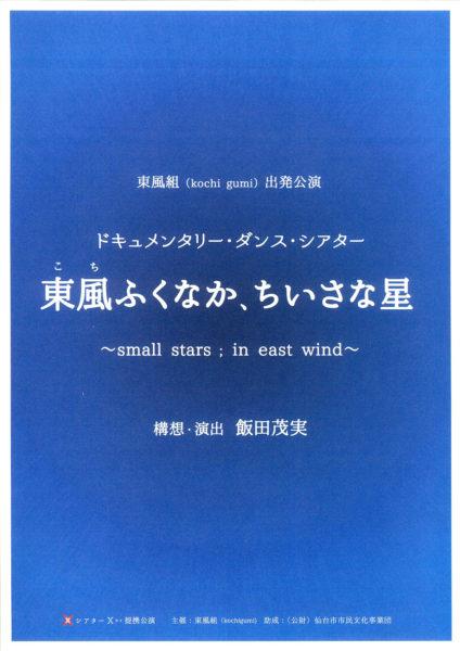 1610_kochi_a