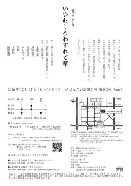 1612_iya_b1