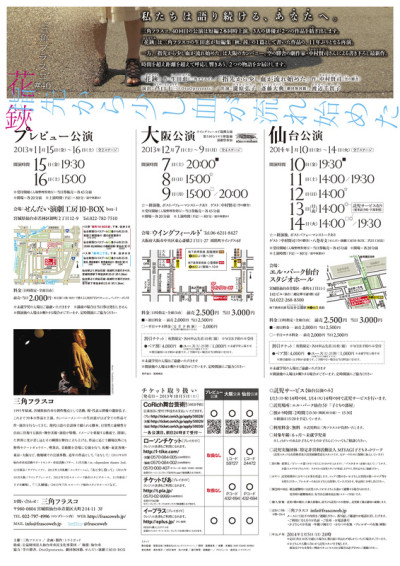1401_hanayubi_bl