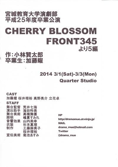 1403_cherry