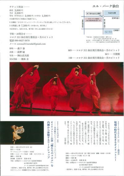 1403_chou_bl