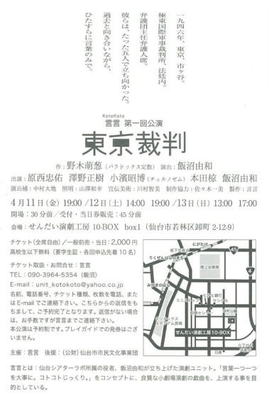 1404_tokyo_bl