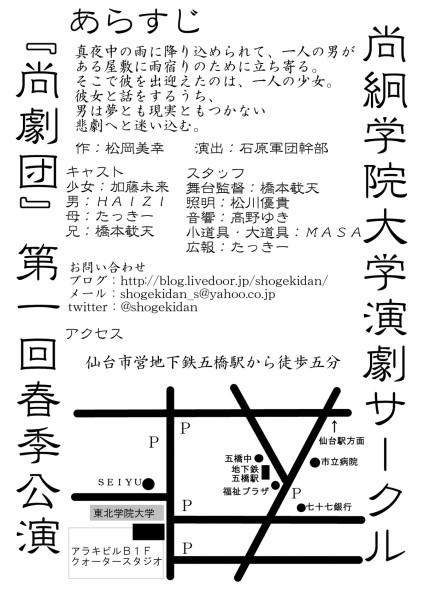 1405_mayonakano_bl