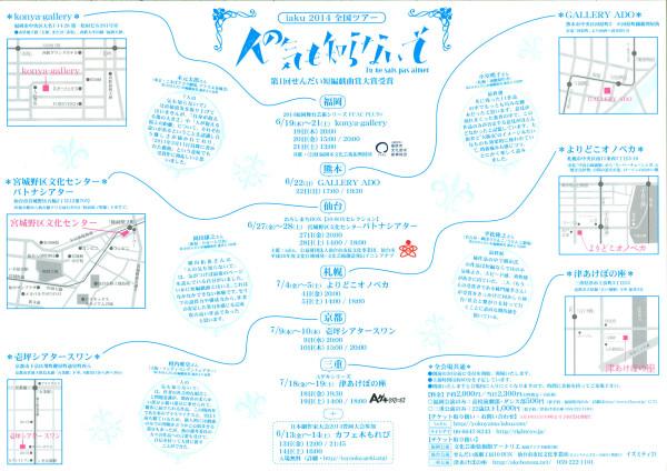 1406_hitono_cl
