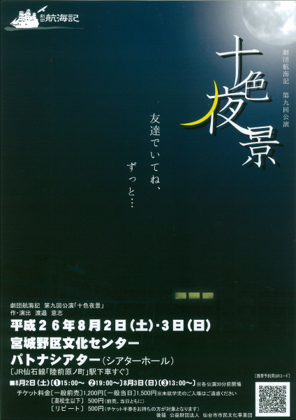 1408_jusshoku_al