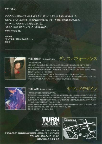 1407_yorozuno09_bl