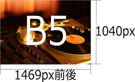 man_B5_ed1