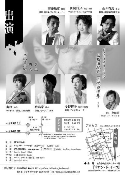 1411_mishima_b