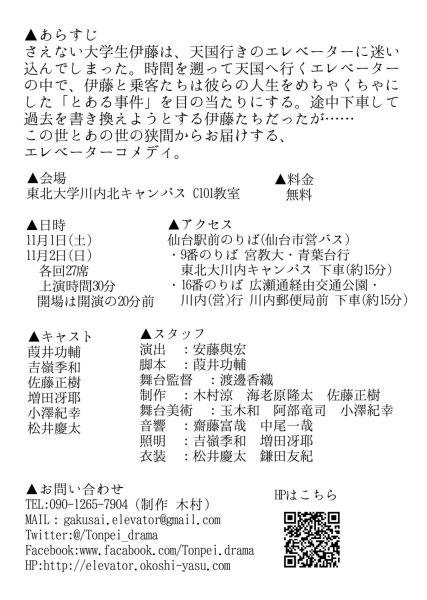 1411_tengoku_b.jpg