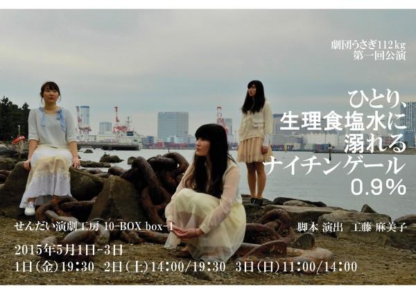 1505_hitori_a1