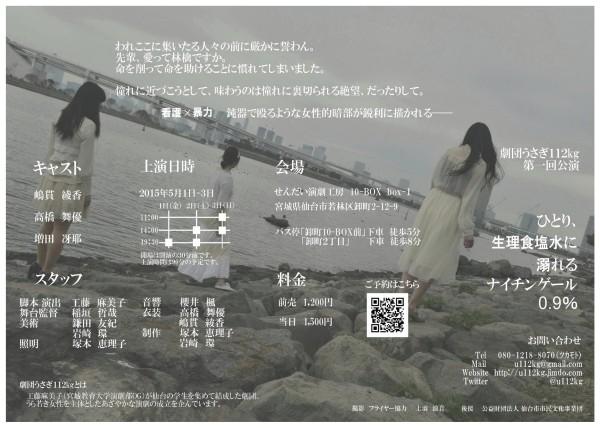 1505_hitori_b1