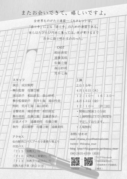 1504_okaeri_b