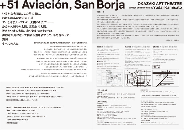 1505_aviacion_2c