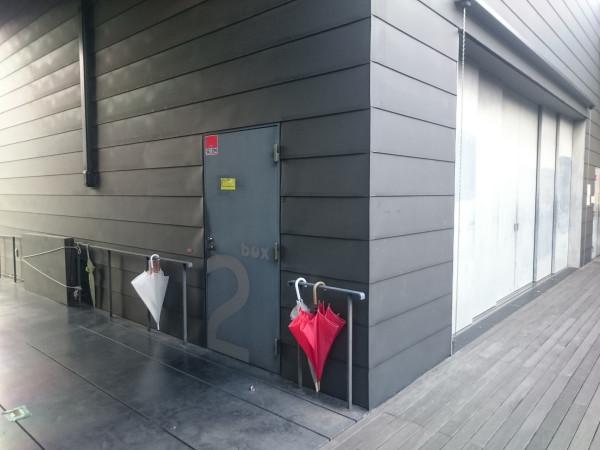 vn_10box_box2_door_south_near2