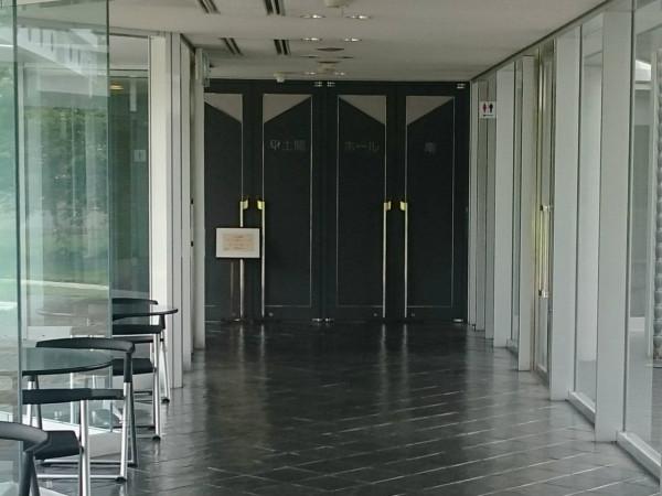 vn_ezuko_hiradoma_entrance20150816