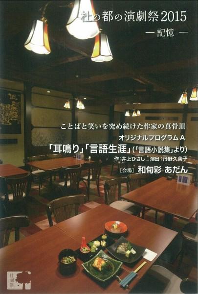 1511_morigeki_a_a