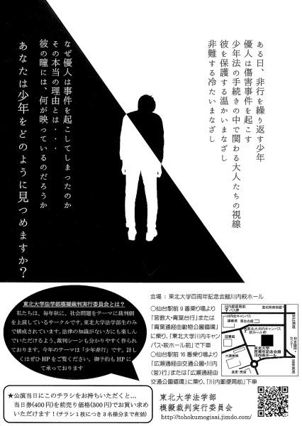1511_manazashi_b